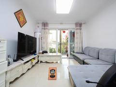 中海怡瑞山居 3室2厅1厨1卫 94.15m² 满五年二手房效果图