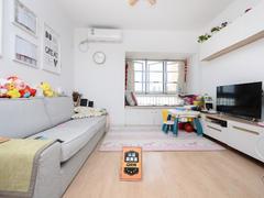 中海怡瑞山居 2室2厅1厨1卫 66.01m² 满五年免个税二手房效果图