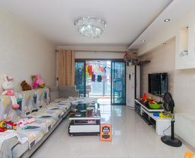 中海康城国际租房