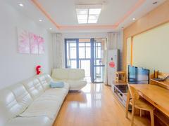 置地青湖语城 2室2厅0厨1卫 85.21m² 整租租房效果图