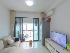 远洋新干线一期 2室2厅1厨1卫 61.23m² 精致装修二手房效果图