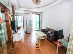 <b class=redBold>鸿翔花园</b> 2室1厅1厨1卫 55.2m² 整租