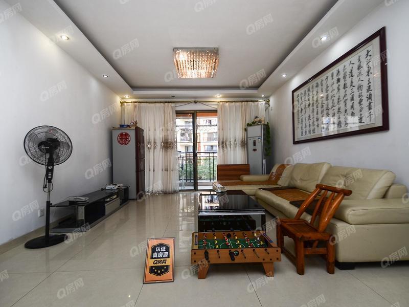可园七期 5室2厅1厨2卫 156.24m² 满五年