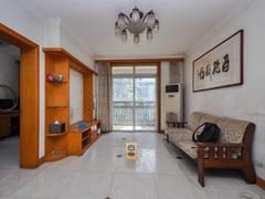 华源国际城 3室2厅1厨1卫 96.17m² 满五年二手房效果图