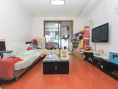 华润幸福里 3室2厅1厨1卫 89.69m² 满五年二手房效果图