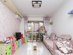 花样年华 3室2厅1厨1卫 96.0m² 精致装修二手房效果图
